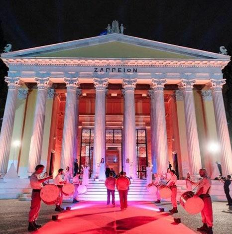 The Zappeion Megaron – a unique gala dinner venue in Greece