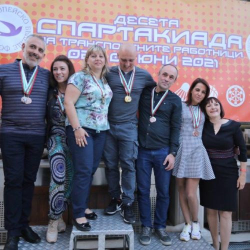 Large events return to Bulgaria